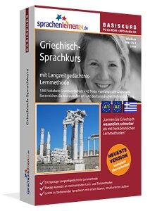 Griechisch Lernen App